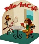 Dogs illustration vector